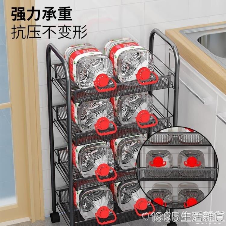 廚房置物架落地多層可行動小推車收納架廚房蔬菜籃子收納架菜架子 NMS 年貨節預購