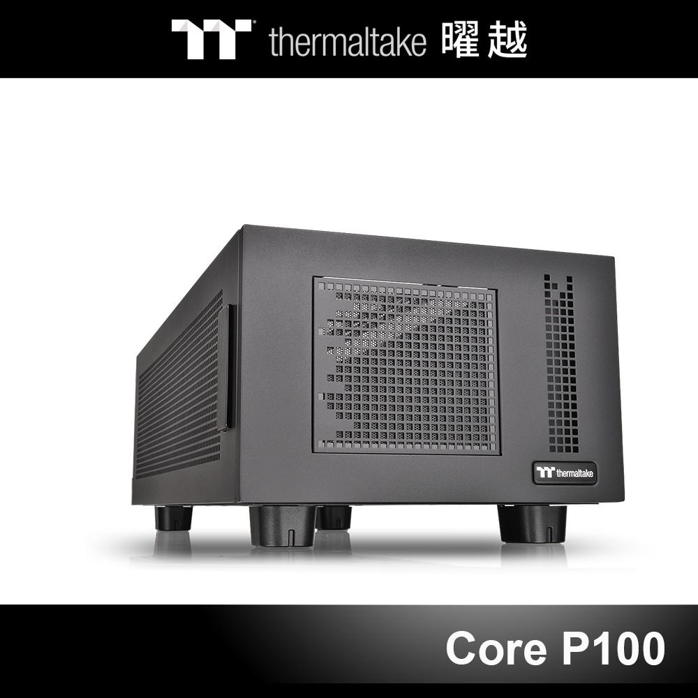 曜越 Core P100 電腦機殼 CA-1F1-00D1NN-00