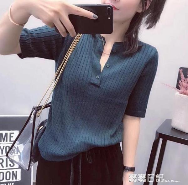 毛針織衫女中袖修身打底薄款韓版新款2020半開領紐扣女針織上衣 露露日記