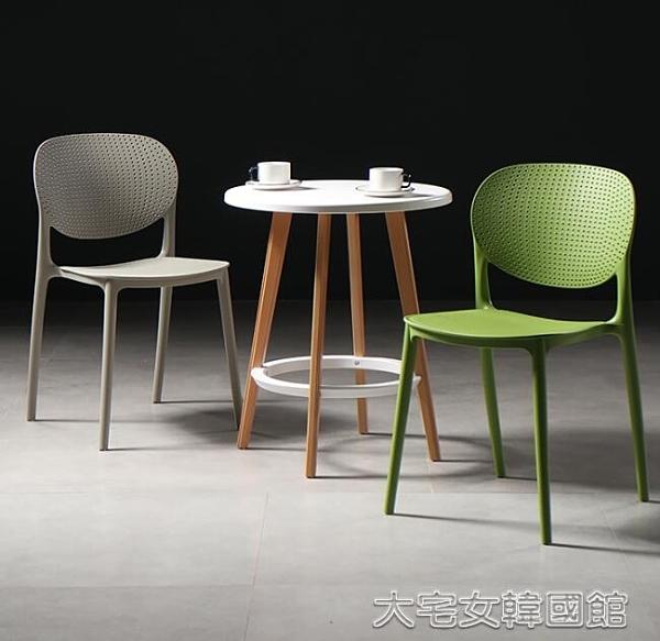 北歐家用餐椅椅戶外靠背凳子辦公椅書桌椅簡約成人加厚塑膠椅