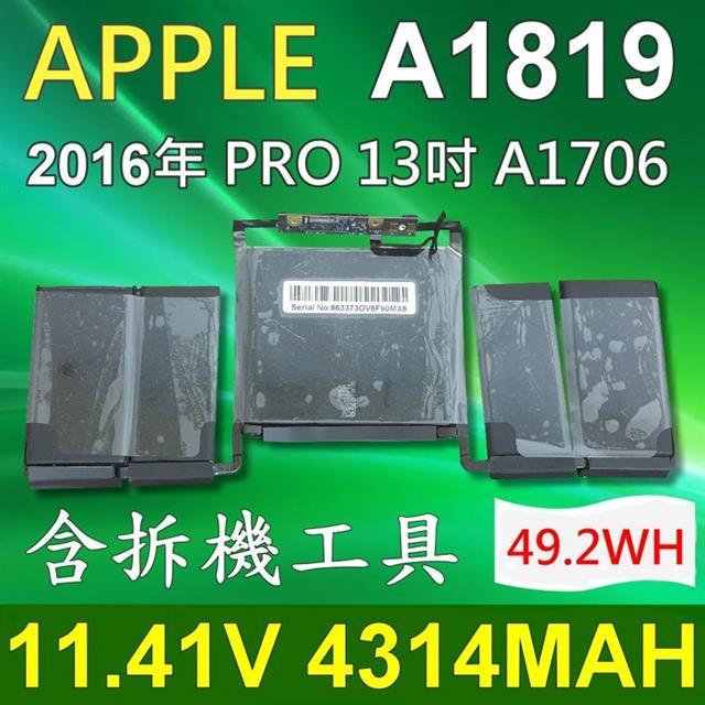 APPLE 電池 A1819 適用 2016/2017年 A1706 MacBook Pro 13