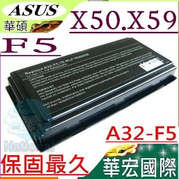 ASUS電池-華碩 F5,X50RL,X50SL,X50V,X50VL,X50C,X50GL,70-NLF1B2200Z,BATAS2000,A32-X50,F5R-1A,A32-F5