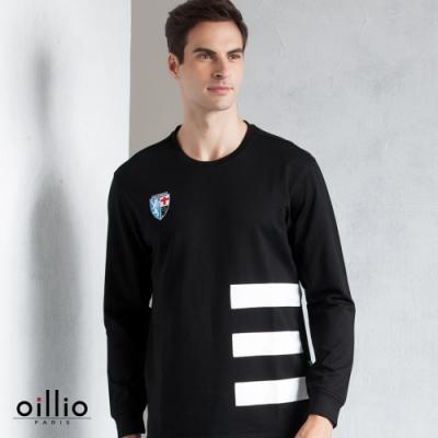 oillio歐洲貴族 男裝 長袖全棉圓領T恤 舒適超彈力 三橫條款 品牌繡標 素面簡約設計 年輕穿搭 黑色