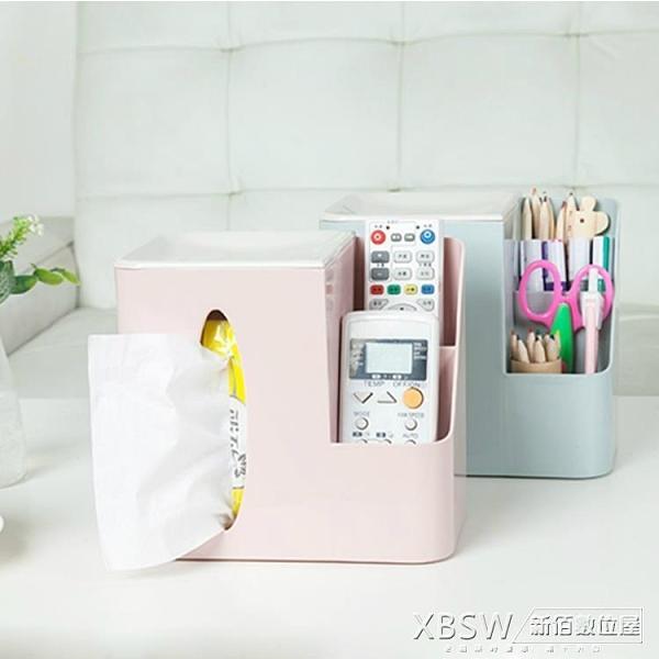 面紙盒紙巾餐巾紙抽紙盒家用客廳塑料面巾紙盒多功能桌面紙筒『新佰數位屋』