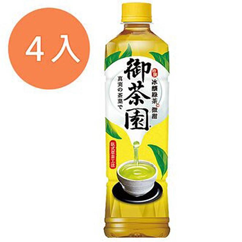 御茶園 特撰冰釀綠茶 550ml (4入)/組【康鄰超市】