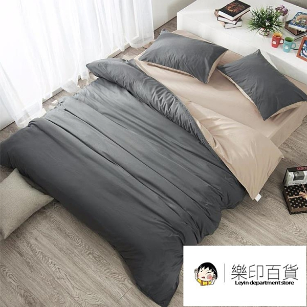 純色純棉 床包被套組 床笠四件套磨毛床單被套床上用品【樂印百貨】