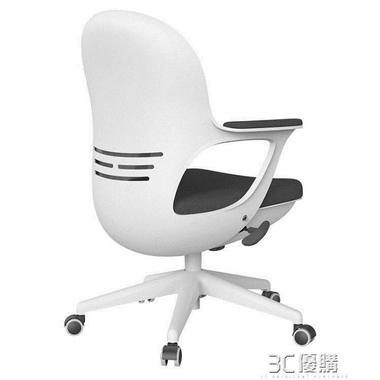 辦公椅黑白調電腦椅家用書房椅子書桌椅學生座椅學習椅蛋殼椅轉椅辦公椅 HM