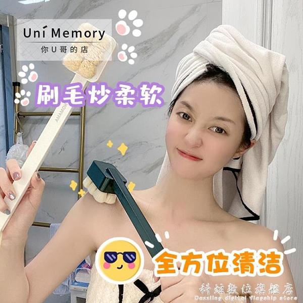 NOMAMA貓爪洗澡刷納米絨多功能沐浴刷長柄可拆卸軟毛搓澡 科炫數位