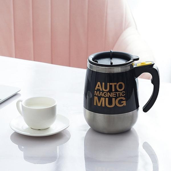 磁化新款 電動攪拌杯 咖啡杯 自動攪拌杯 攪拌杯 攪拌 馬克杯 不鏽鋼杯 禮物
