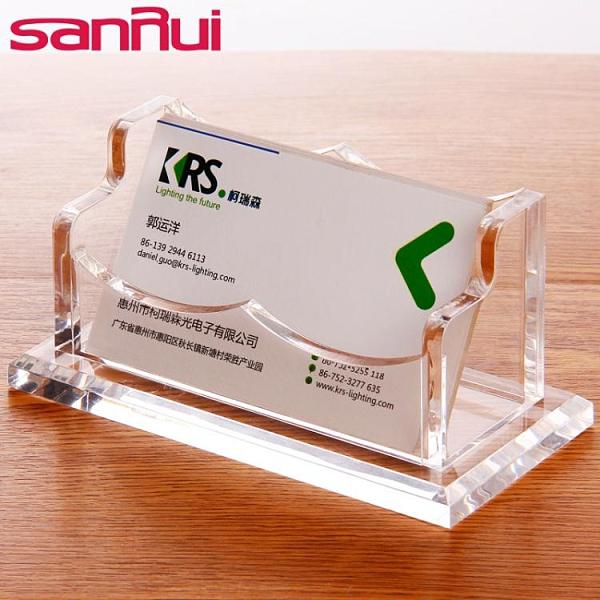 三銳透明名片座壓克力創意名片夾商務桌面名片架子立式辦公名片盒 雙十二全館免運