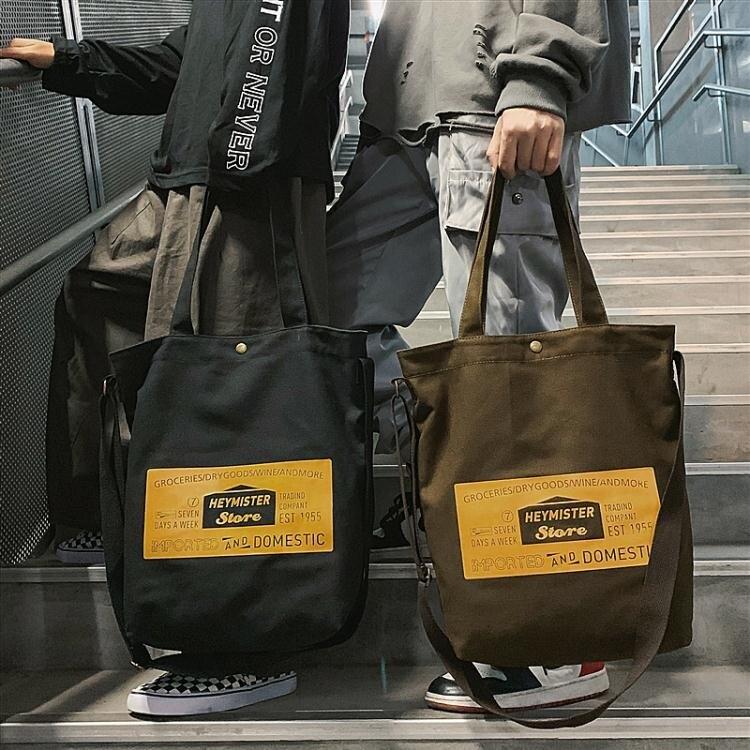 側背包 帆布包男大容量休閒韓版男士手提包日繫簡約學生側背斜背包手提袋 聖誕節全館免運