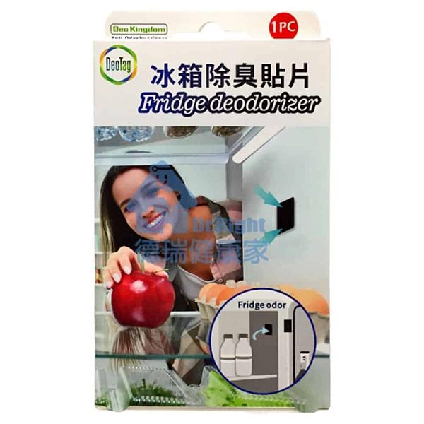 Deo Kingdom 冰箱除臭貼片 1入/盒◆德瑞健康家◆