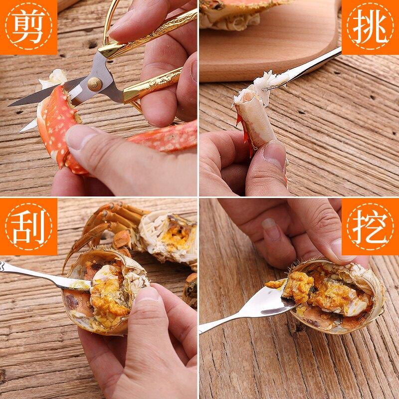 吃蟹工具 蟹八件 吃蟹工具 蟹八件不鏽鋼 吃食蟹工具 蟹鉗夾【全館免運 限時鉅惠】