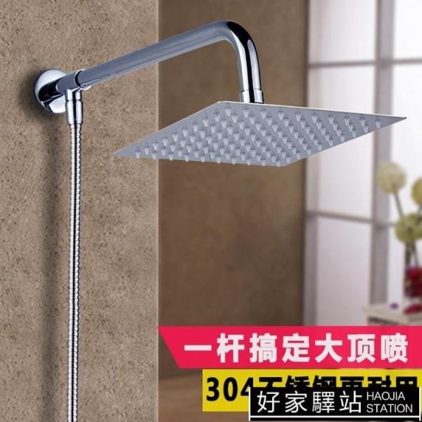 蓮蓬頭 304不銹鋼淋浴頂噴頭淋雨單頭增壓大花灑通用花灑蓮蓬