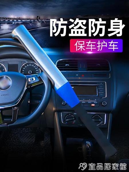 方向盤鎖 汽車鎖具方向盤鎖防盜小車鎖車頭車把鎖車器棒球多功能小轎車 宜品