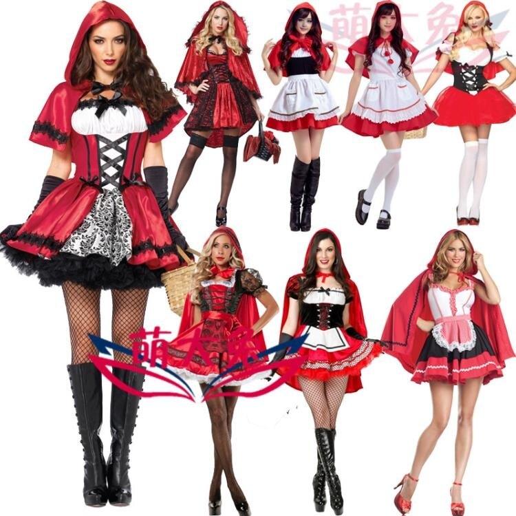 萬聖節衣服 化妝舞會cos萬聖節服裝 小紅帽衣服成人吸血鬼表演服 女巫公主裙  限時鉅惠85折