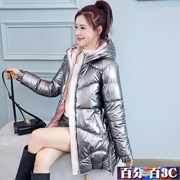 胖MM棉服2021年冬季新款女韓版寬鬆免洗亮面羽絨棉衣中長款冬裝外套 百分百