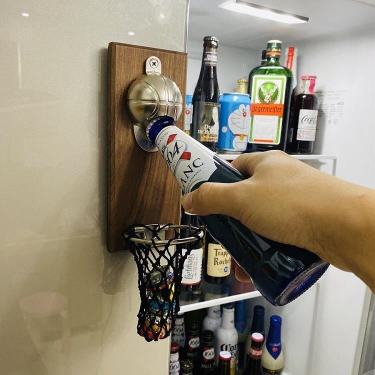 網紅籃球壁掛式啤酒起子軟磁鐵冰箱貼開瓶器精釀籃筐接瓶蓋瓶啟子