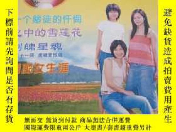 二手書博民逛書店2001年11月上罕見江門文藝 總第262期Y255985 《江