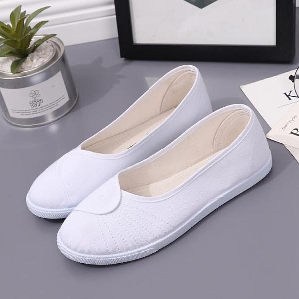 一字牌平底護士鞋透氣白色小白鞋夏季舒適防滑工作鞋女士美容師鞋 【ifashion·全店免運】