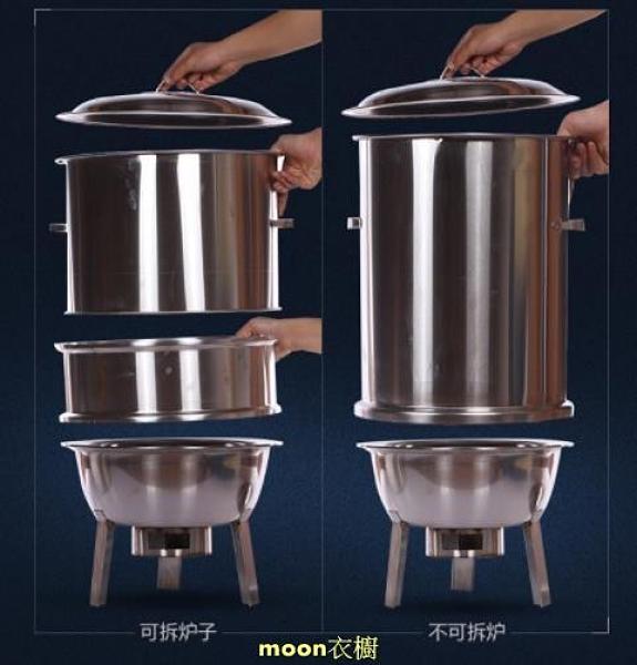 無煙不銹鋼燒烤吊爐子家商用燜烤爐吊罐烤肉掛爐便攜戶外燒烤爐架 快速出貨