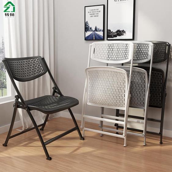 塑料可折疊椅子學生宿舍電腦椅家用座椅簡易會議辦公椅凳子靠背椅
