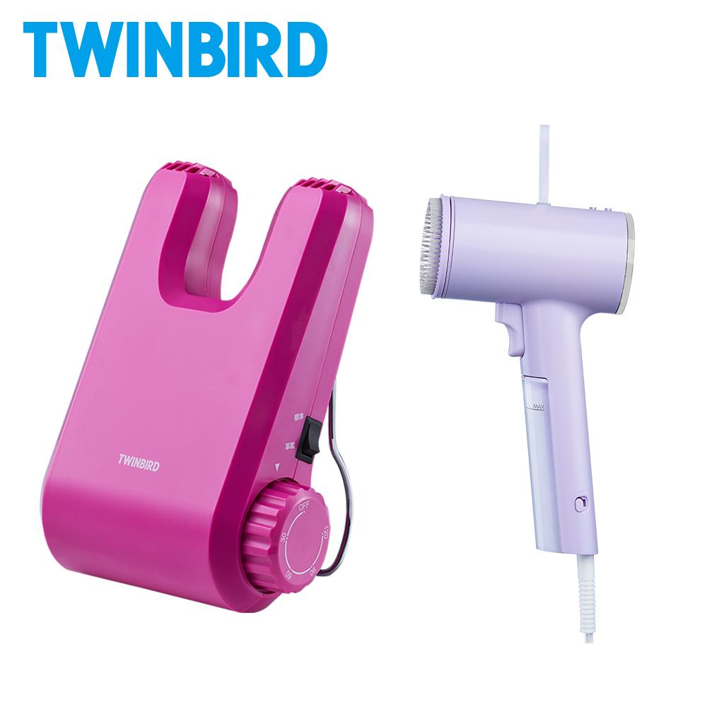 日本Twinbird-烘鞋乾燥機(桃色)SD-5500TWP+美型蒸氣掛燙機(丁香紫)TB-G006TWPU