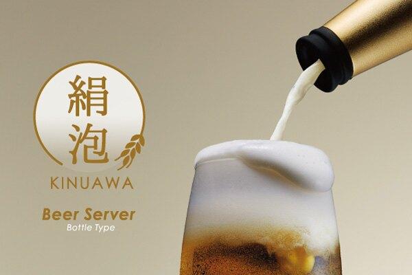 日本DOSHISHA 啤酒泡沫器 / DKB-18  / 天天買日貨 日本必買 日本樂天代購 日本空運直送|日本樂天熱銷Top