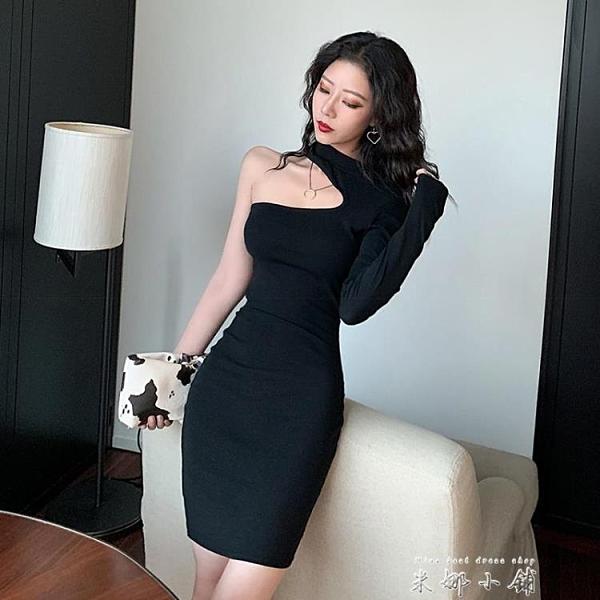 夜店女裝心機小黑裙女秋冬修身顯瘦斜肩洋裝性感氣質女神范衣服