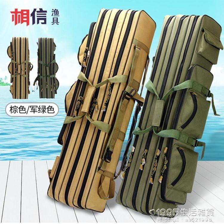 多功能90cm1.2米三層漁具包魚竿包魚具包釣魚包桿包海竿包用品 【618特惠】