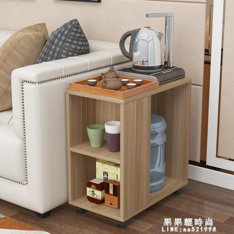 簡約茶桌可行動小茶幾茶臺邊幾沙發邊櫃家用喝茶桌子功夫茶幾帶輪 NMS