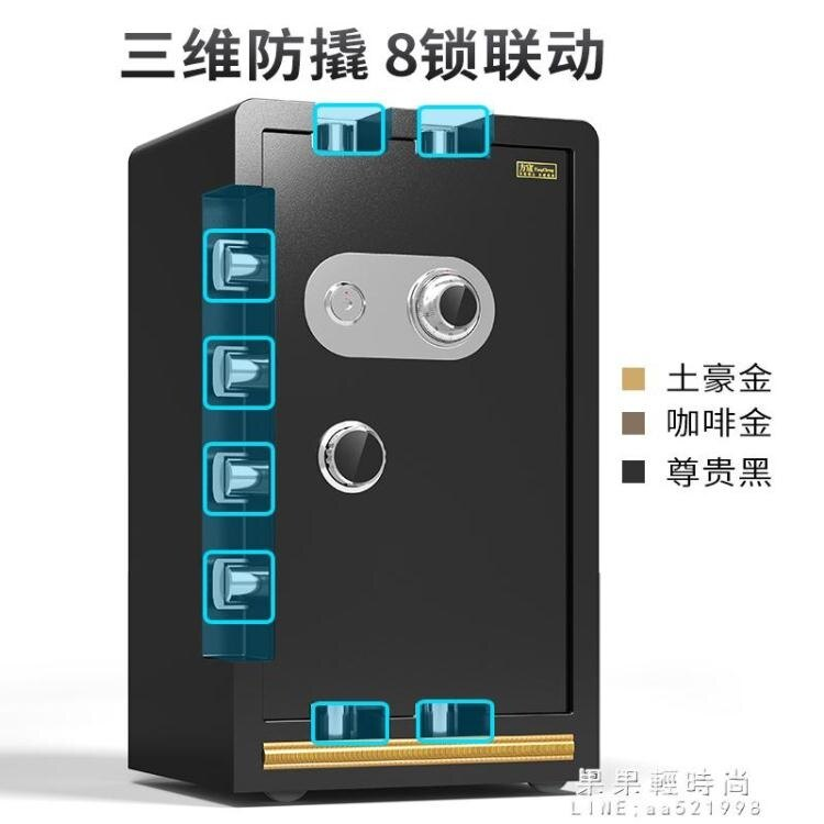 保險箱 機械保險櫃家用鑰匙老式手動保險櫃箱小型入衣櫃防盜辦公室保險箱 NMS