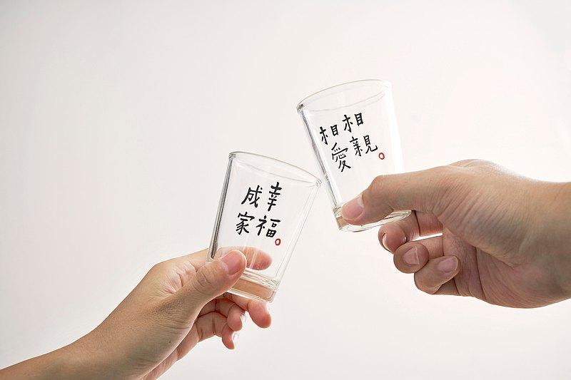【何景窗聯名】相親相愛幸福成家玻璃杯組