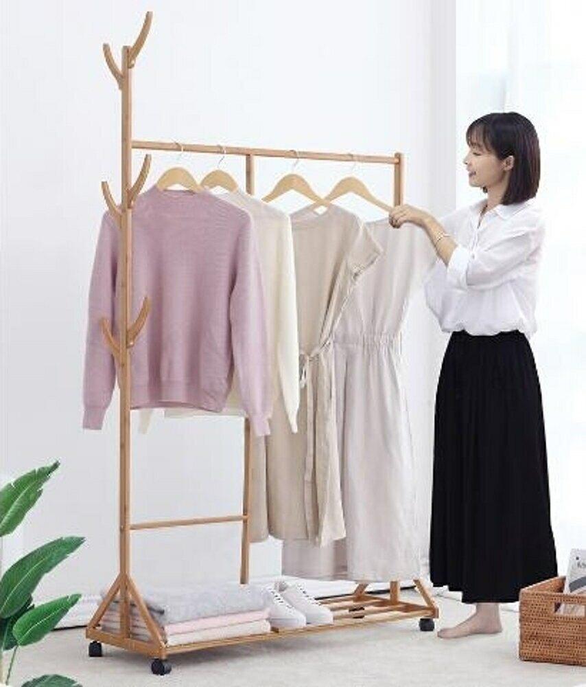 衣帽架 掛衣架落地臥室簡易衣服架簡約現代式家用多功能移動實木衣帽架jy