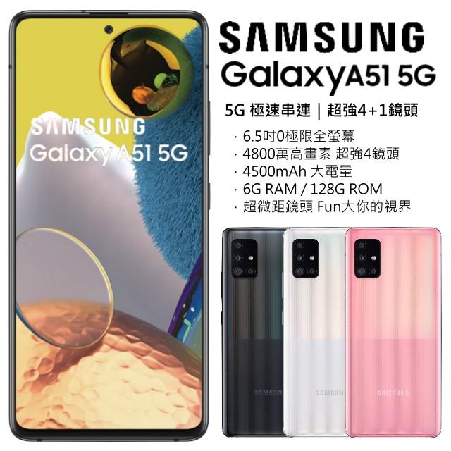 Samsung Galaxy A51 5G 6G/128G