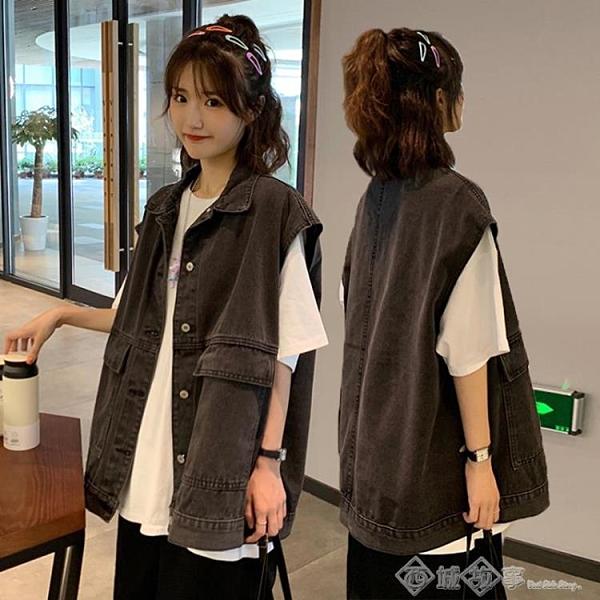 黑色牛仔馬甲外套女ins百搭配t恤馬夾背心女外搭寬鬆韓版文藝復古 西城