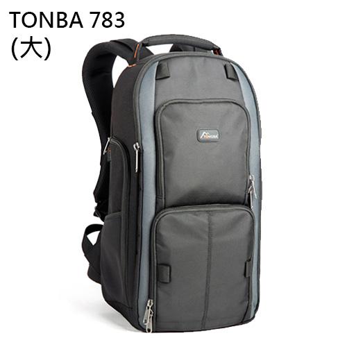 TONBA 783 大砲防護背包(大)