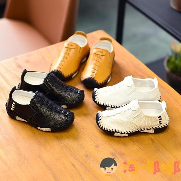 男童軟底皮鞋小男孩單鞋兒童休閒寶寶豆豆鞋【淘嘟嘟】