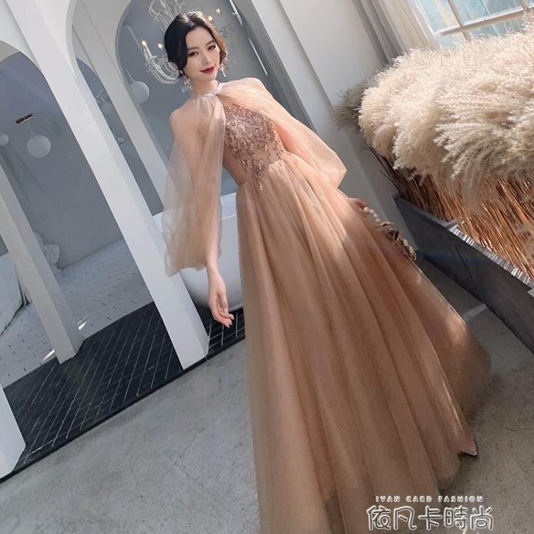 伴娘服仙氣質2020新款姐妹團特別掛脖晚禮服中長款顯瘦連衣裙女夏  樂樂百貨