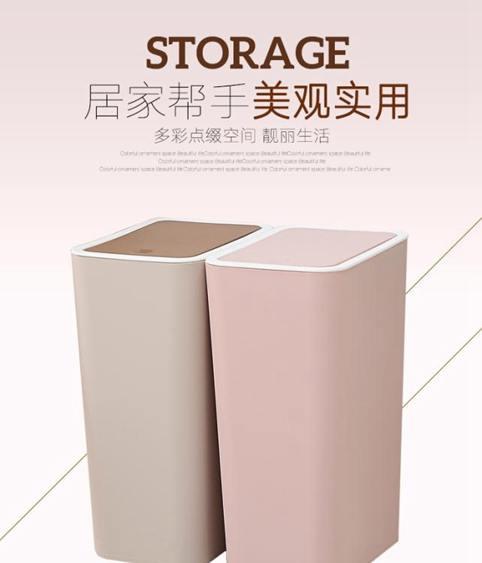 垃圾桶 垃圾桶分類家用客廳臥室衛生間有蓋創意廚房大號紙簍