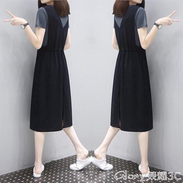 兩件式裙裝 歐洲站2021夏裝新款中長寬鬆顯瘦兩件套背帶裙子時尚休閒連身裙女 618購物
