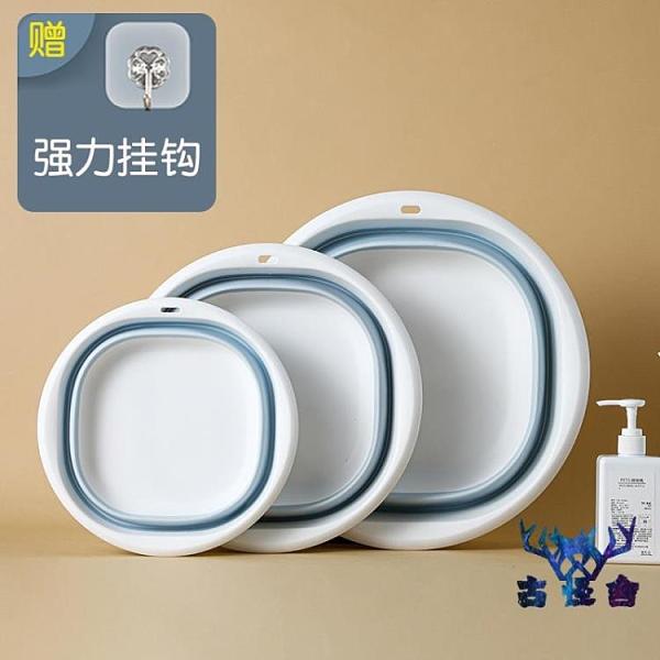 【3個裝】可折疊臉盆洗臉盆便攜式塑料壓縮盆折疊水盆【古怪舍】
