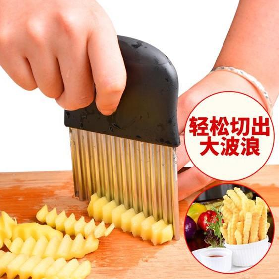切片機 波浪刀切土豆波紋狼牙切花式切絲器深紋薯格切片器薯條切條器家用