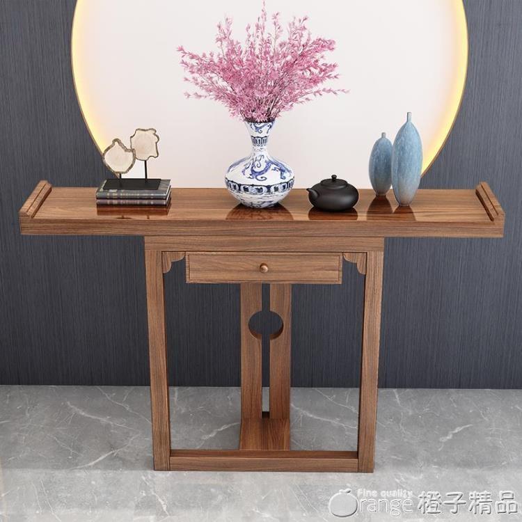 新中式入戶實木玄關桌靠墻長條邊桌條案玄關台案端景台窄桌玄關櫃