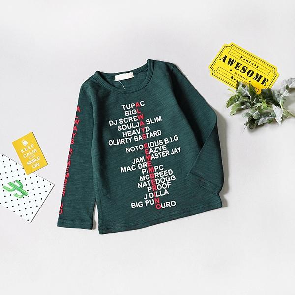 字母排序竹節棉長袖上衣 墨綠 男童 長袖 上衣 薄長袖 男童裝 童裝 棉質 秋冬 T恤 秋裝