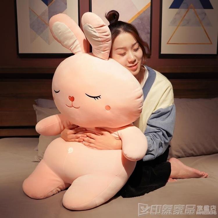 可愛兔子公仔毛絨玩具床上女生睡覺抱玩偶兒童安撫布娃娃大號超軟