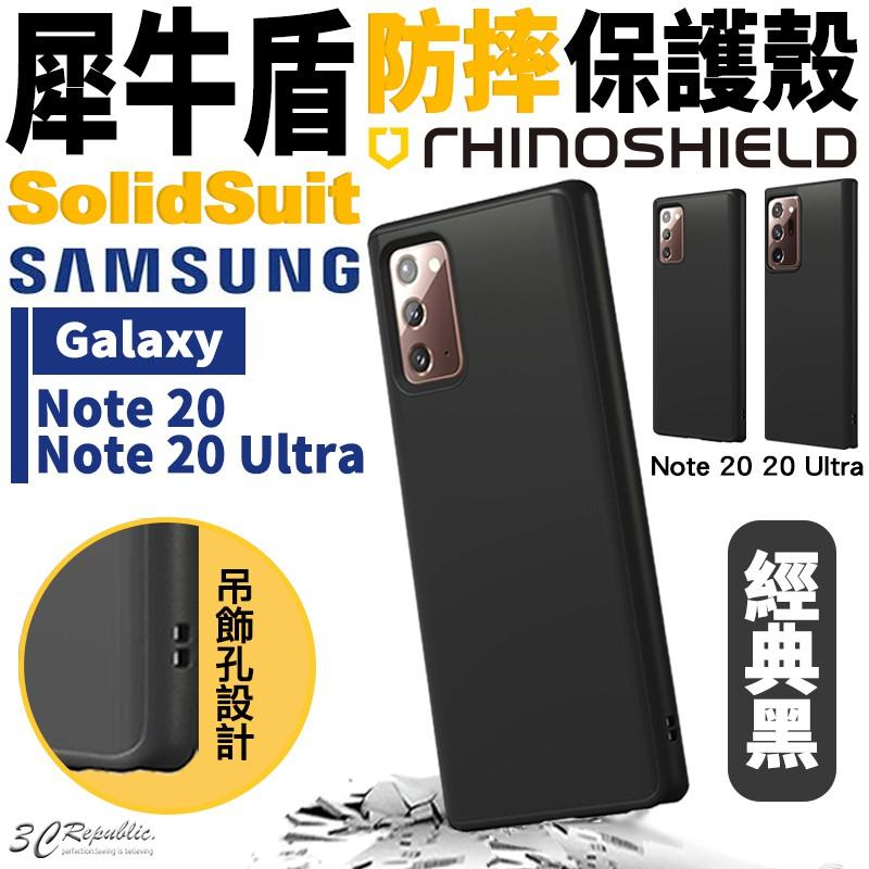 犀牛盾 Solidsuit 軍規 防摔殼 手機殼 保護殼 適用於Galaxy Note20 Note 20 Ultra