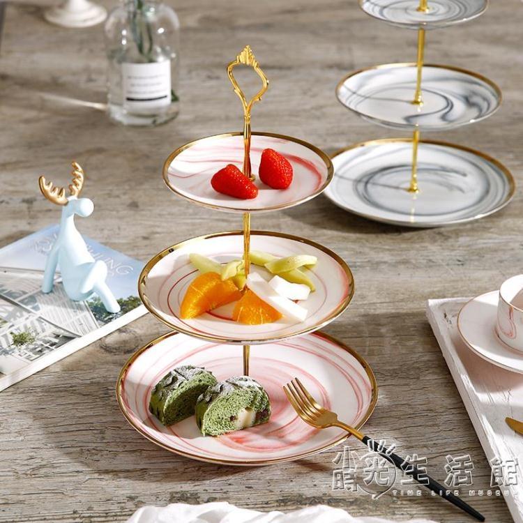 歐式金邊大理石紋陶瓷三層水果盤蛋糕架創意婚慶生日糖果點心托盤