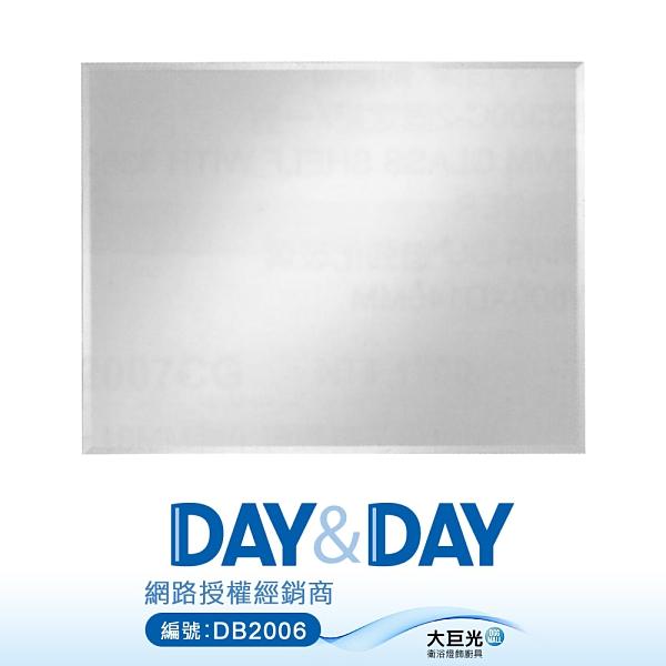 【DAY&DAY】易清潔奈米鍍模鏡子_M-122