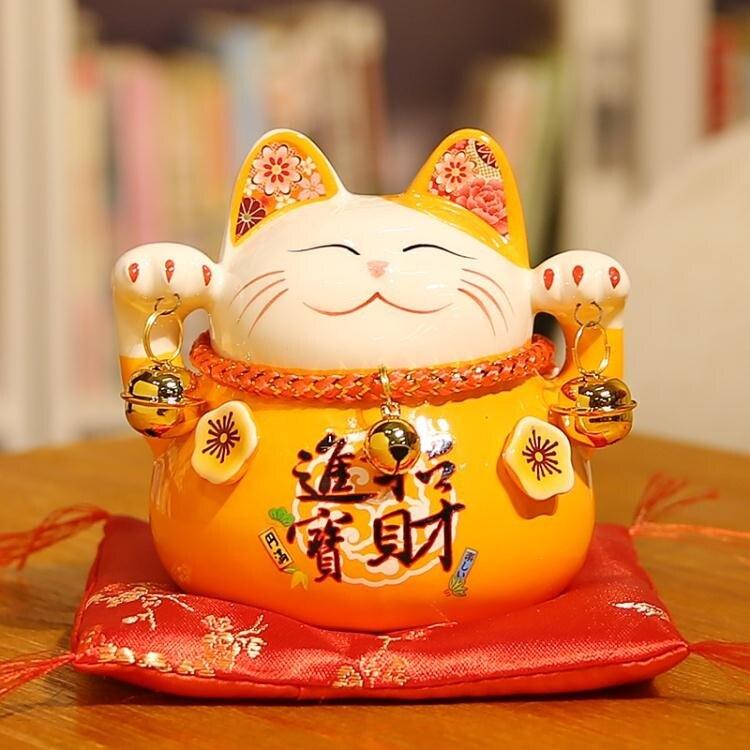 [限時折扣]日本招財貓擺件開業禮品儲蓄罐店鋪收銀臺存錢罐發財貓家居客廳